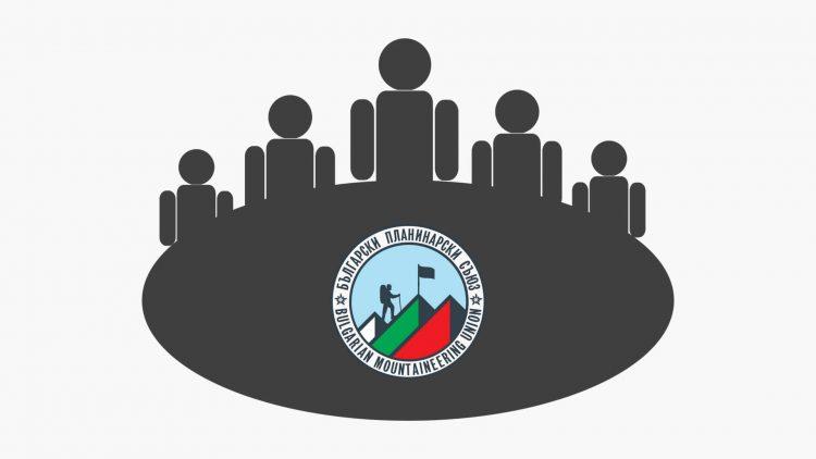 БПС организира кръгла маса в началото на декември