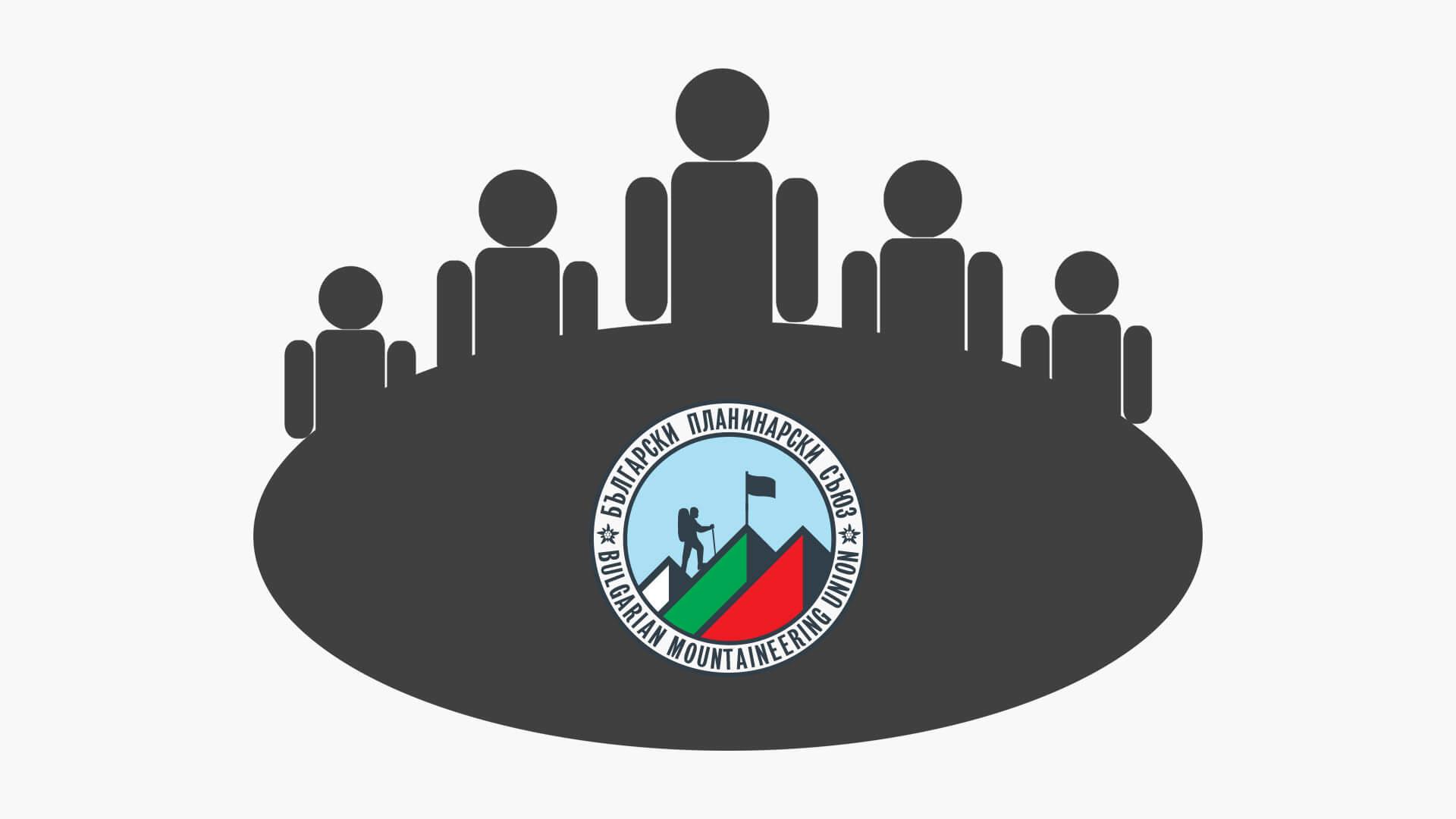 """Дискусионна среща """"Планински туризъм – проблеми и решения"""""""