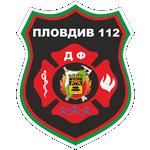 ДФ Пловдив 112